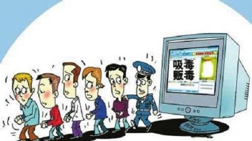 卞晨晨等贩卖毒品、非法利用信息网络案
