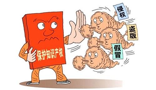 """""""南宁一日游""""等套路传销案"""